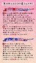 梅肉らっきょうドレッシング 【ゴマ風味】国産 福井県産ラッキョウポイント10倍 10倍ポイント お中元 中元
