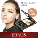 上質なミネラルで瞼をやさしくメイク「ミネラルアイカラーパレット」【etvos(エトヴォス)】【30日間返品保証】