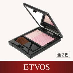 エトヴォス(ETVOS)公式ショップ 固形のミネラルチーク「ミネラルプレストチーク/SPF20PA++」【etvos】【30日間返品保証】