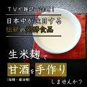 佐賀県産 黒毛和牛リブロースすき焼き・しゃぶしゃぶ用【100g】