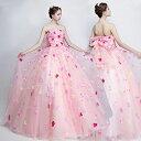 【サイズ指定可能】【サイズ有S/M/L/XL/2XL】ウェディングドレス ロングドレス カラー