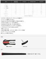 テーラーメイドM1430ドライバーTM1-116【ゴルフクラブ】