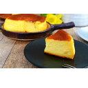 ショッピングチーズケーキ 【ふるさと納税】甘さ控えめでしっとりレア バスク風チーズケーキ12cm 【お菓子・チーズケーキ】