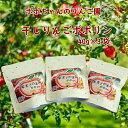 【ふるさと納税】干しりんごポポりん 40g × 3袋入 りんご フルーツ お菓子