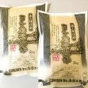 【ふるさと納税】ヨシ腐葉土米 4kg(コシヒカリ2kg×2袋)※玄米対応可能
