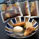 【ふるさと納税】石巻おでんとお魚惣菜セット...