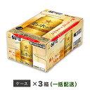 【ふるさと納税】地元名取生産 麦とホップ 500ml 24本(3ケース)