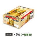 【ふるさと納税】地元名取生産 麦とホップ 350ml 24本(5ケース)