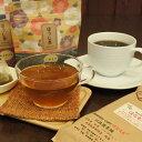 ショッピングふるさと納税 ティッシュ 【ふるさと納税】当店オリジナルのブレンドコーヒー(粉)とフレーバーほうじ茶のセット