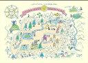 【ふるさと納税】自然体験テーマパーク『石坂森林探険村』で遊ぼう!学ぼう!小谷村宿泊券10,000円分