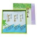 【ふるさと納税】a10-024 深むし静岡茶 100g×3本...