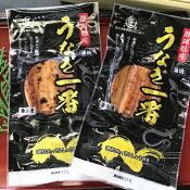 【ふるさと納税】a10-207 静岡うなぎ漁協 うなぎ蒲焼セット