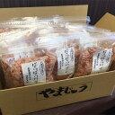 樂天商城 - 【ふるさと納税】a10-225 手火山造り鰹節 ぱらぱらけずりセット
