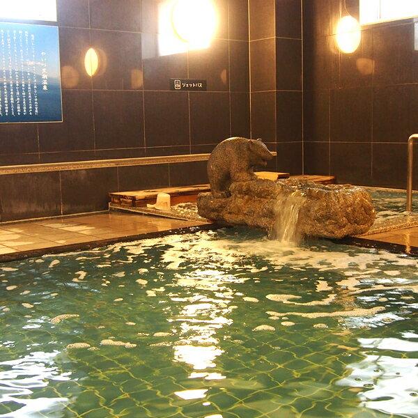 【ふるさと納税】a10-287 エキチカ温泉・くろしお入館ご招待券(2名様)