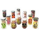 【ふるさと納税】a10-348 12種の焼津の塩辛・珍味詰合...
