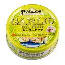 樂天商城 - 【ふるさと納税】a15-059 OLG50 ガーリックオイルツナ24缶セット