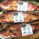 【ふるさと納税】a15-109 金目鯛の姿煮A