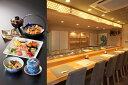 【ふるさと納税】a15-137 おまかせ寿司懐石 1人前