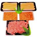 【ふるさと納税】a15-287 うにと鮪の海鮮丼用、味付数の...