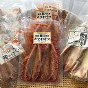 【ふるさと納税】a15-370 磯自慢 酒粕 使用 かつお 鰹 ハラモ 詰合せ 12袋