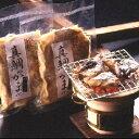 【ふるさと納税】a20-065 【焼津老舗】ぬかや謹製漬魚 ...