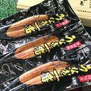 【ふるさと納税】a20-129 静岡うなぎ漁協 うなぎ蒲焼(...