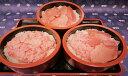 【ふるさと納税】a20-254 刺身用ビンチョウまぐろとまぐろたたき2種盛り約2kg