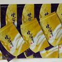 【ふるさと納税】b12-005 【極上】焼のり 33帖全型330枚 (11帖×3回発送)