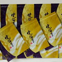 樂天商城 - 【ふるさと納税】b20-010 【極上】焼のり 55帖全型550枚 (11帖×5回発送)