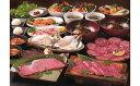 【ふるさと納税】焼肉ハウス キャロル 上焼肉コースお食事券 ...
