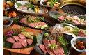 【ふるさと納税】焼肉料亭 西村や 特選焼肉コース【芭蕉】お食...