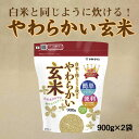 【送料無料】【メール便】2020年 富山県産 はと麦(はとむぎ・ハトムギ)【500g】