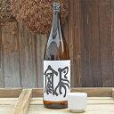 【ふるさと納税】特別純米酒 鶴 1.8L 1本 【お酒・日本酒】