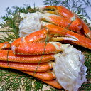 【ふるさと納税】ボイルズワイ蟹 5L 2肩 800g 【ずわい蟹・ずわいガニ・ズワイガニ・カニ・蟹】...