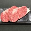 【ふるさと納税】【熊野牛】ロースステーキ 400g(200g×2枚)