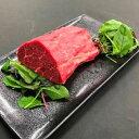 【ふるさと納税】【熊野牛】赤身ブロック 500g