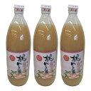 【ふるさと納税】和歌山産の桃を使用したももドリンク970ml...