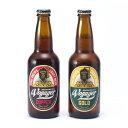 【ふるさと納税】紀州熊野の命水使用のクラフト地ビール2種「C...