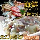 【ふるさと納税】海鮮グルメセット(干物詰め合わせ&たこわさび...