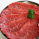 【ふるさと納税】【高級】【和歌山県特産和牛】 熊野牛 極上赤身もも すき焼き用 800g