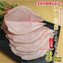 ショッピングふるさと納税 さくらんぼ 【ふるさと納税】驚きの旨さと柔らかさ!熟成三元豚プレミアムローストポーク・大容量 3.0kg(300g×10袋入) 【肉の加工品・お肉・豚肉・三元豚・プレミアムローストポーク】 お届け:お届けまで1〜2か月かかる場合がございます。