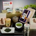 【ふるさと納税】【N-002】八女伝統本玉露:星乃しずく茶Bセット