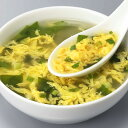 国産たまご使用 フリーズドライたまごスープ50食入り