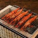 【ふるさと納税】【A3-034】魚市場厳選 ブラックタイガー...