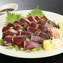 【ふるさと納税】【A-403】魚市場厳選 炭火焼かつおのたたき 約1.2kg
