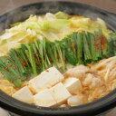 【ふるさと納税】【A5-191】博多久松 博多牛もつ鍋(醤油味スープ)3〜4人前...