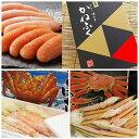 【ふるさと納税】【O-001】魚市場厳選セットB-4(4品)【12ヶ月連続お届け定期便】