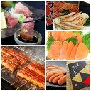 【ふるさと納税】【S-007】魚市場厳選セットA-4(7品)【12ヶ月連続お届け定期便】