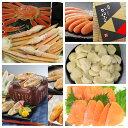 【ふるさと納税】【S1-003】魚市場厳選セットA-6(7品)【12ヶ月連続お届け定期便】