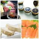 【ふるさと納税】【S-010】魚市場厳選セットA-7(5品)【12ヶ月連続お届け定期便】